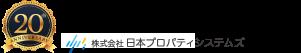 住まいのコンシェルジュ|株式会社日本プロパティシステムズ